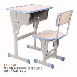 小学生课桌椅、童伟校具【直销】、小学生课桌椅图片