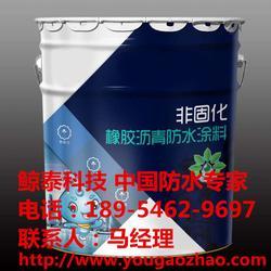非固化橡胶沥青防水涂料供应商-鲸泰防水-佳木斯非固化图片