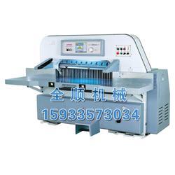 全顺机械(图)、卫生纸切纸机生产厂家、山东卫生纸切纸机图片