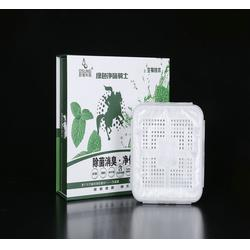 绿色空间卫士-欧信全国供应-绿色空间卫士代理商图片