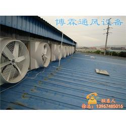 负压风机什么牌子好-负压风机-博霖通风设备值得信赖图片