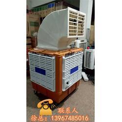 冷風機-南昌冷風機-博霖通風設備清涼舒適圖片