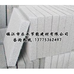 外墙保温板_镇江外墙保温板_镇江乐承建材优质商家图片