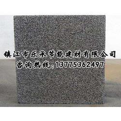 改性水泥发泡板企业-镇江乐承建材(推荐商家)图片