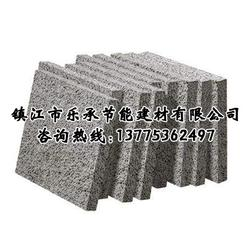 仿泡沫玻璃保温板公司-镇江乐承建材公司-南京仿泡沫玻璃保温板图片