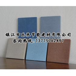 新型水泥发泡保温板厂家-镇江乐承建材保温材料图片