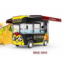 小吃车,多功能小吃车,宇飞妙言餐饮(多图)图片