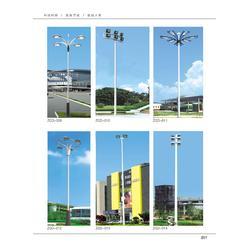 众越光电(图),20米高杆灯销售,20米高杆灯图片