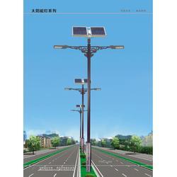 led太阳能路灯全套、太阳能路灯、众越光电 道路灯厂家图片