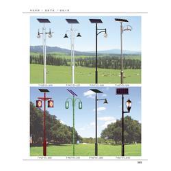 太阳能路灯、众越光电 路灯、安装太阳能路灯图片
