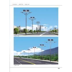 太阳能路灯_众越光电_led太阳能路灯灯杆图片