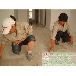 金华单位保洁、专业保洁公司、田野风家政(推荐商家)图片