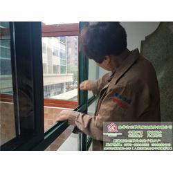 家庭保洁收费标准|义乌家庭保洁|田野风家政——够专业图片