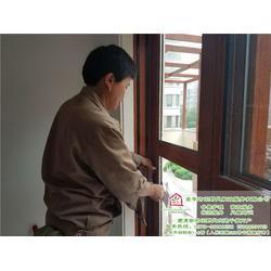 田野风家政——够专业(图)_企业单位保洁_金华单位保洁图片