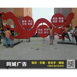 尖草坪标识标牌制作,太原同城速印楼顶大字,标识标牌制作图片