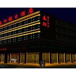 楼顶广告牌制作安装、太谷楼顶广告牌、太原同城速印公司(查看)图片