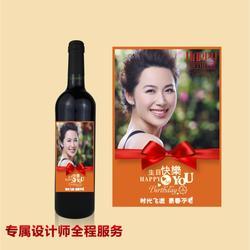 企业定制酒多少钱一瓶_香城酒业(在线咨询)_湖北企业定制酒图片
