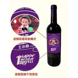香城酒业企业定制酒,企业定制酒哪家实惠,企业定制酒图片