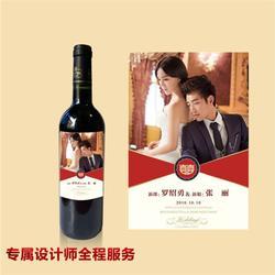 企业定制酒适用场合-香城酒业(在线咨询)武汉企业定制酒图片