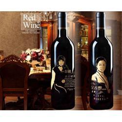 企业定制酒-湖北香城酒业-企业定制酒文化图片