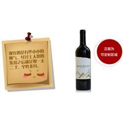 企业定制酒公司有哪些、荆州企业定制酒、香城酒业水果酿酒图片