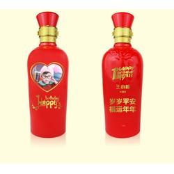 企业定制酒厂家,香城酒业(在线咨询),滁州企业定制酒图片