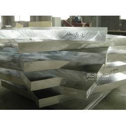 优质ISO-MgAl6Zn1镁铝锌系变形镁合金 耐磨耐高温图片