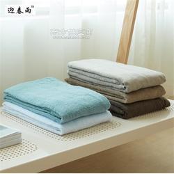 日式出口外贸原单素色毛巾浴巾 迎春雨纯棉素色面巾图片