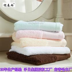纯棉毛巾生产商 宏春毛巾厂迎春雨100纯棉毛巾图片