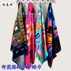 活性印花沙滩巾 70140外贸热销单面割绒沙滩巾图片