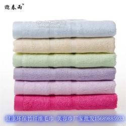 竹纤维小毛巾厂家 迎春雨竹纤维毛巾定做图片
