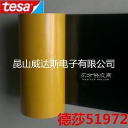 德莎5197PET黑胶双面胶替代 德莎51972黑色PET双面胶图片
