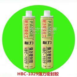 密封胶HBC-1029强力密封胶 金属结构粘接密封 环保无硅高温密封胶图片