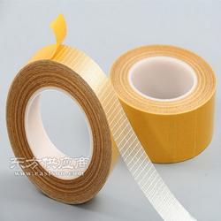 供應強粘雙面纖維膠帶 網格玻璃纖維膠帶 超強力不斷雙面膠帶圖片