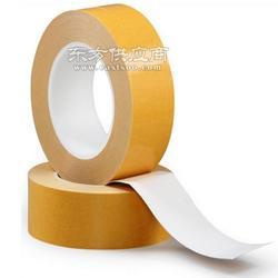 供应乳白色PVC双面胶纸高粘加厚不残胶7970双面胶带0.245厚图片