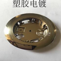塑胶中框PC料ABS料真空电镀加工表面处理 水镀镍光铬图片