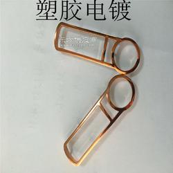 华亿汇电镀厂塑料产品表面镀铬加工 电镀加工 卫浴五金件表面电镀镀铬处理图片