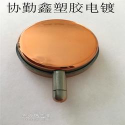 越秀区塑胶PC料UV环保真空电镀加工图片