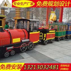 广场儿童电动小火车赚钱么 新型无轨小火车游乐设备生产厂家图片