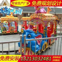 大象型轨道小火车新型游乐设备生产厂家图片