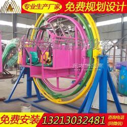 三维太空环报价广场游乐设备生产厂家公园新型游乐设备图片