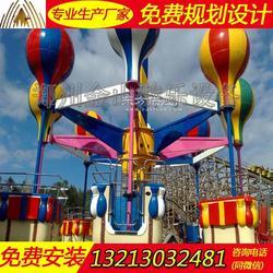 大型桑巴气球 新型旋转类游乐设备生产厂家 造型美观新颖图片