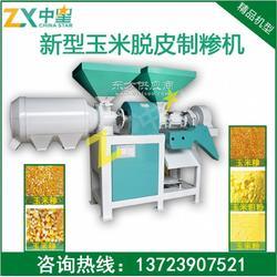 供应玉米去石去杂一∩体机 玉米一次性出�K渣磨面机图片