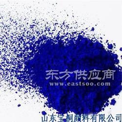 供应酞菁蓝BGS有现货图片