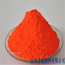厂家颜料橙13合理图片