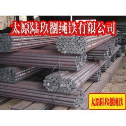 直供大量电工原料纯铁图片
