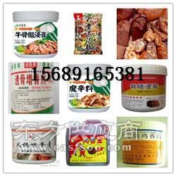 食品配料-食品配料生产厂家图片