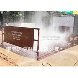 顺耀SY-50工地洗车台工地洗轮机图片