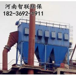 河南智联(图)、锅炉环保除尘器、除尘器图片