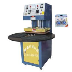 吸塑壳卡纸封口机_吸塑壳卡纸封口机生产厂家_吸塑壳卡纸封口机